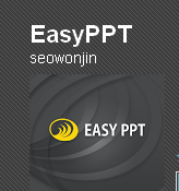 EasyPPT – A Skill that Every Presenter Must Possess