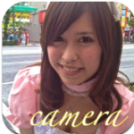 Maid de Camera- For One Who Loves Photo Albums !