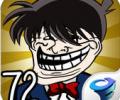 Troll Face Quest- Get Best Entertaining App